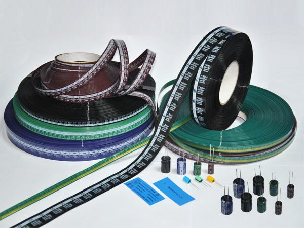 PVC热缩管